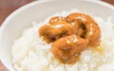 雲丹醤油のおすすめ5選!作り方や美味しい食べ方もご紹介